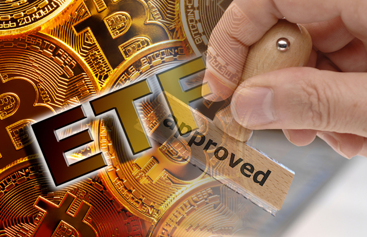 Physical Bitcoin ETF Approved by CFTC for Retail and Institutional Investors